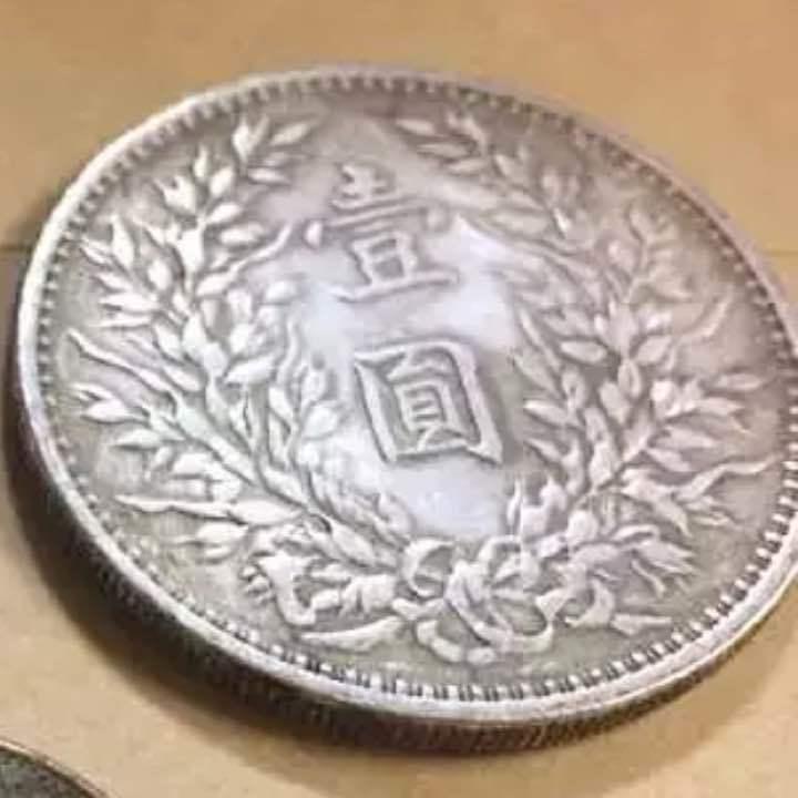 蔵出中国古銭 中華民国10年 壹圓 袁世凱 中国銀貨 27.3g_画像2