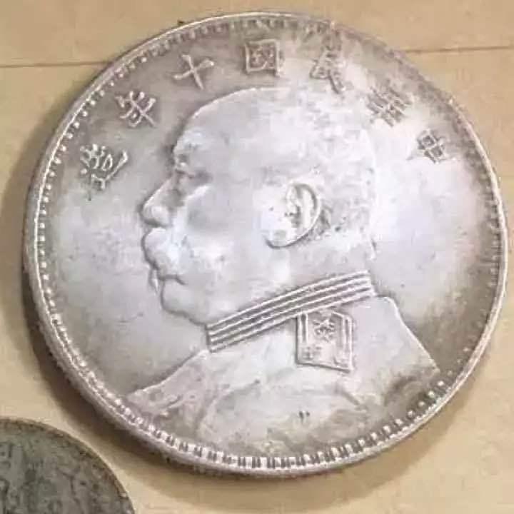 蔵出中国古銭 中華民国10年 壹圓 袁世凱 中国銀貨 27.3g_画像1