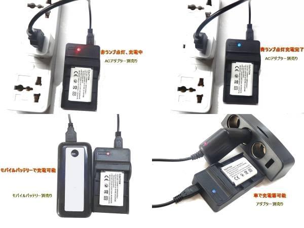 新品 Panasonic パナソニック VW-VBT190-K / VW-VBT380-K 用 USB 超軽量 急速 互換充電器 バッテリーチャージャー VW-BC10-K / VW-BC-10_画像2