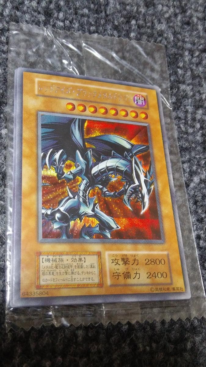 KONAMI 遊戯王 初期 超貴重! PS版 真デュエルモンスターズ 封印されし記憶 封入特典カード 未開封パックの3袋セット_画像3