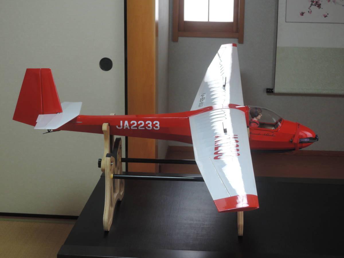 サーマル工房 ka-8b Solo 主翼2.5m (JA2233/キット組/新品)