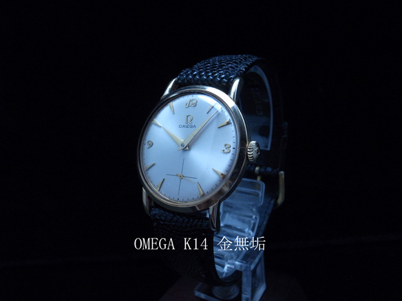 K14 pure gold Omega OMEGA antique smoseko operation excellent beautiful goods 14K leather