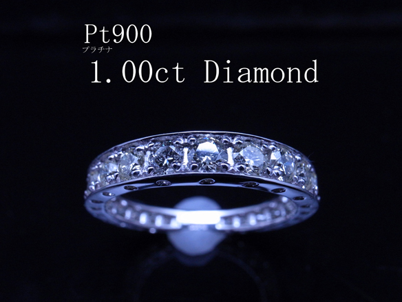 most falling less [ ultimate rare! top class 1.00ct 23 stone . large grain natural diamond ]Pt900 pattern attaching