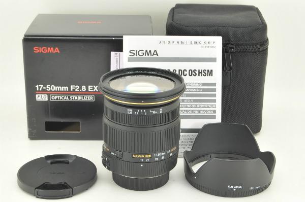 ★極美品★SIGMA シグマ 17-50mm F2.8 EX DC OS HSM for Nikon ニコン用 元箱付属完備 ●8072