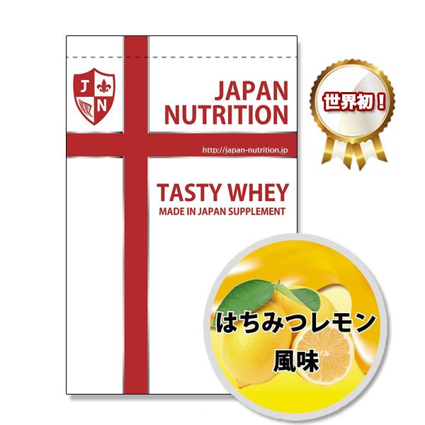 【はちみつレモン味のホエイプロテイン1kg】日本製で美味しい♪高品質低価格で全6味◆よりどり3つ以上で送料無料◆1㎏で税込2,480円_画像2
