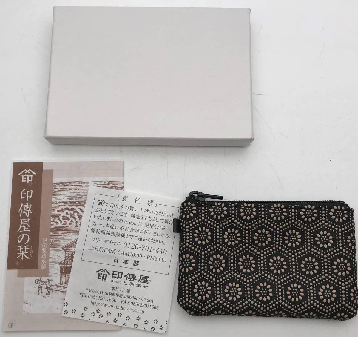 印伝 印傳 財布 小銭入れ和柄 未使用品★24105