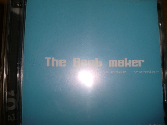 美品 Zetton [The Beat Maker remix] shitakili Ⅸ Big Iz Mafia zang haozi Dice pocky ne-yo jungle brotheres black eyed peas jay-z