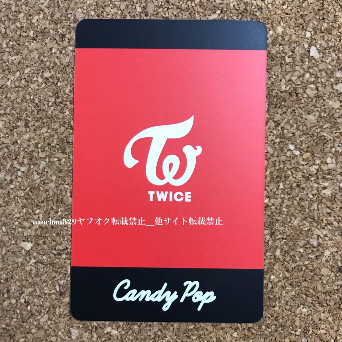 ◆ツウィ◆トレカ ハイタッチ会 会場限定 フォトカード CandyPop TWICE リリイベ TZUYU_画像2