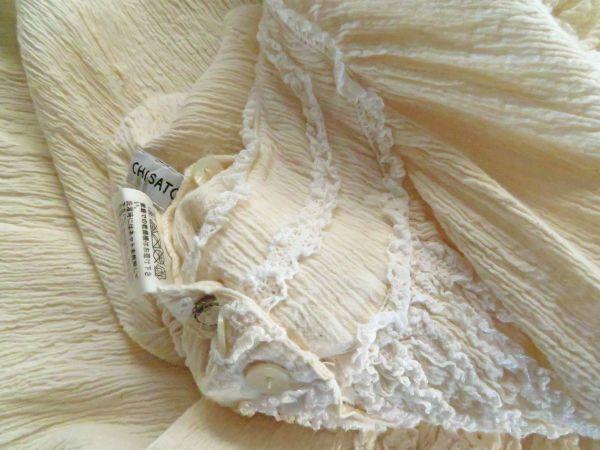 ■TSUMORI CHISATO■ツモリチサトの綺麗なアンニュイ感ドレス_画像3