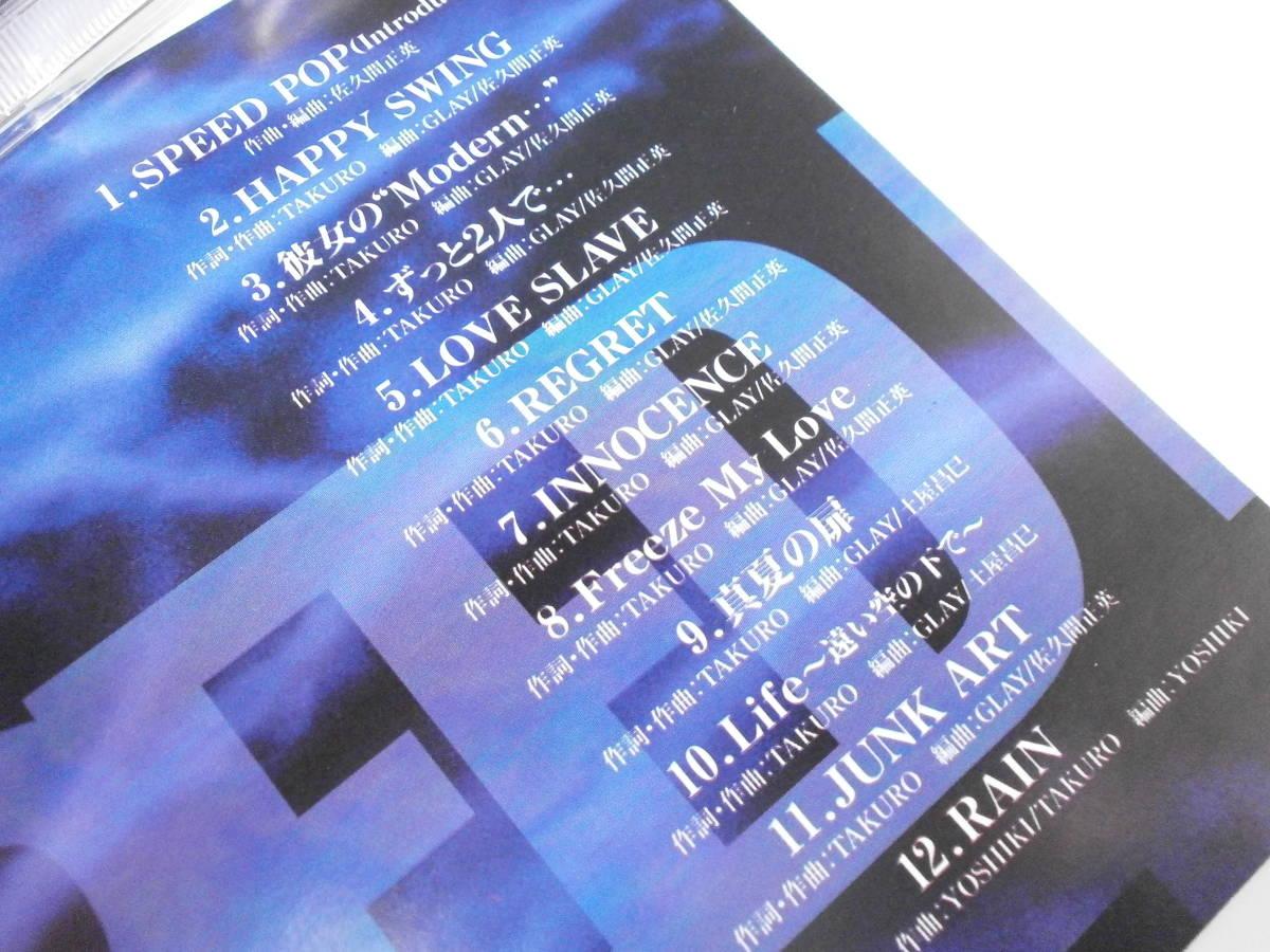 GLAY SPEED POP グレイ スピードポップ TERU TAKURO HISASHI JIRO YOSHIKI X JAPAN 一風堂 土屋昌巳 DEAD END 湊雅史 ヤマトタケル_画像3