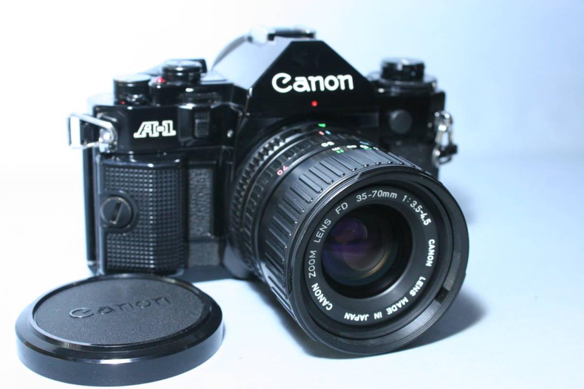 マニュアルキャノン/Canon A-1 N.FD 35-70mm 付