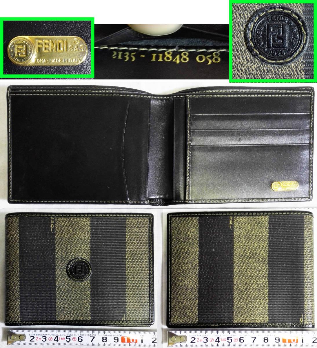 ■バッグ 財布 6点SET PRADA x2 Vivienne Westwood FENDI COACH x2 シリアル番号有など色々 ●同梱で安く送料を上げませう_画像10
