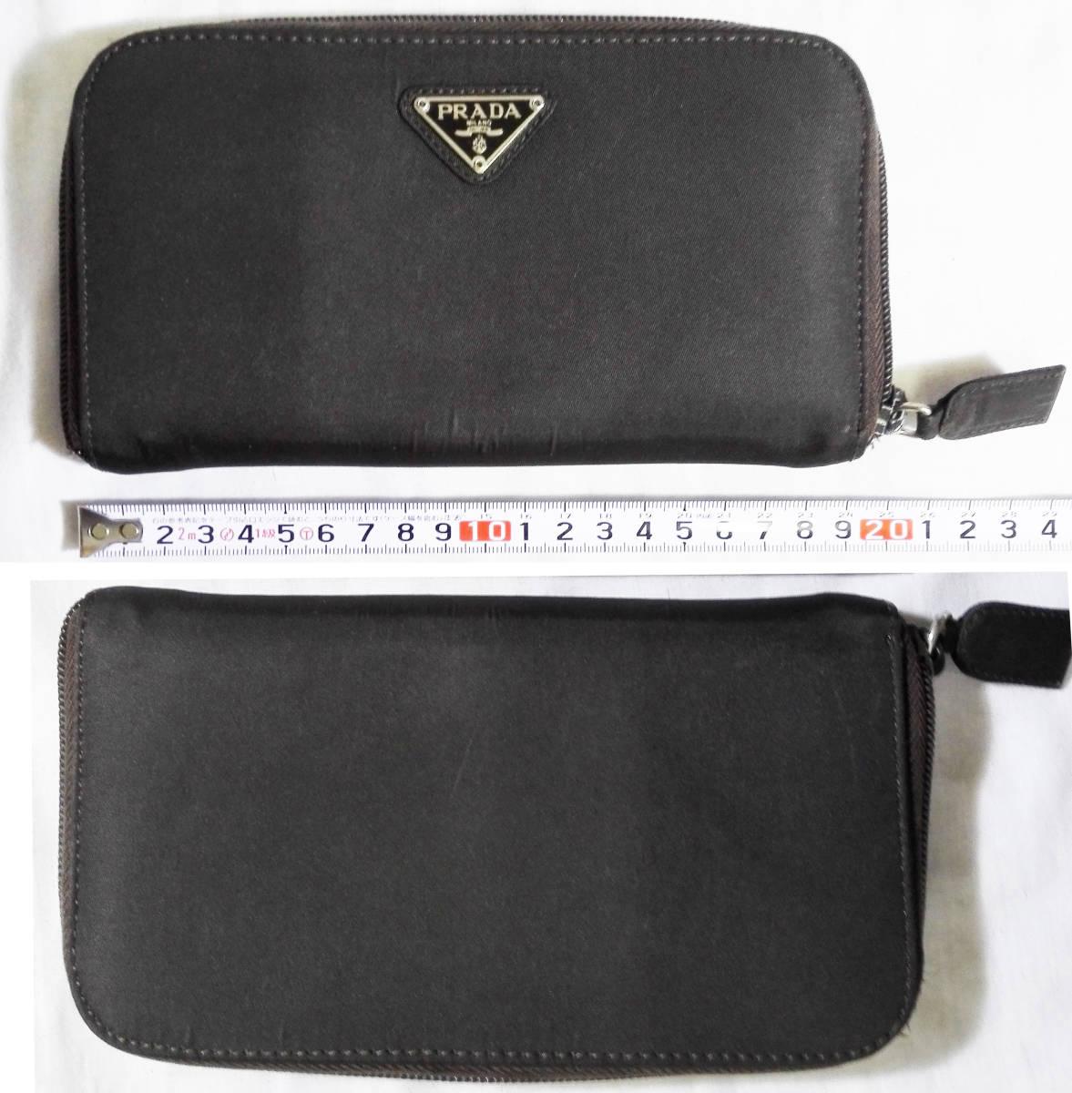 ■バッグ 財布 6点SET PRADA x2 Vivienne Westwood FENDI COACH x2 シリアル番号有など色々 ●同梱で安く送料を上げませう_画像2