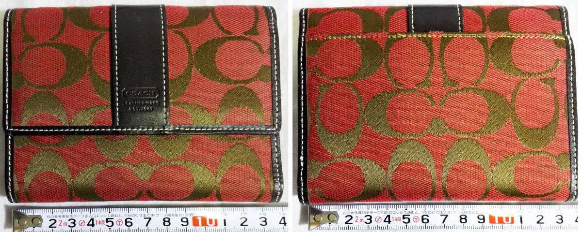 ■バッグ 財布 6点SET PRADA x2 Vivienne Westwood FENDI COACH x2 シリアル番号有など色々 ●同梱で安く送料を上げませう_画像7