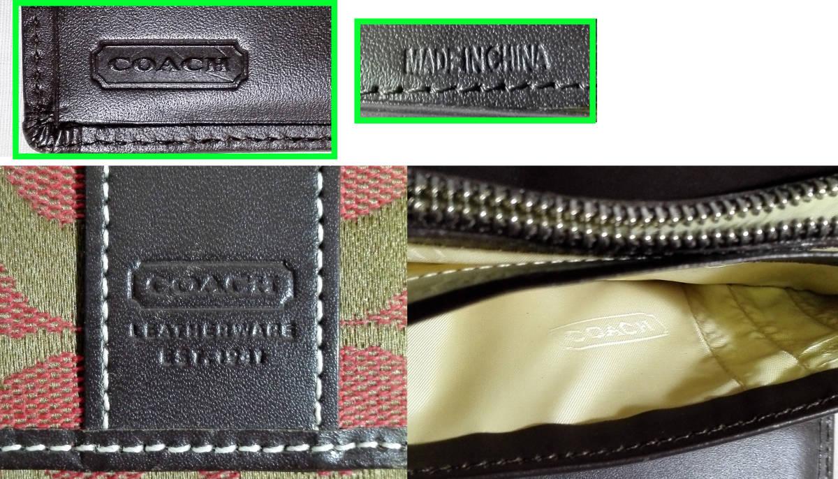 ■バッグ 財布 6点SET PRADA x2 Vivienne Westwood FENDI COACH x2 シリアル番号有など色々 ●同梱で安く送料を上げませう_画像8