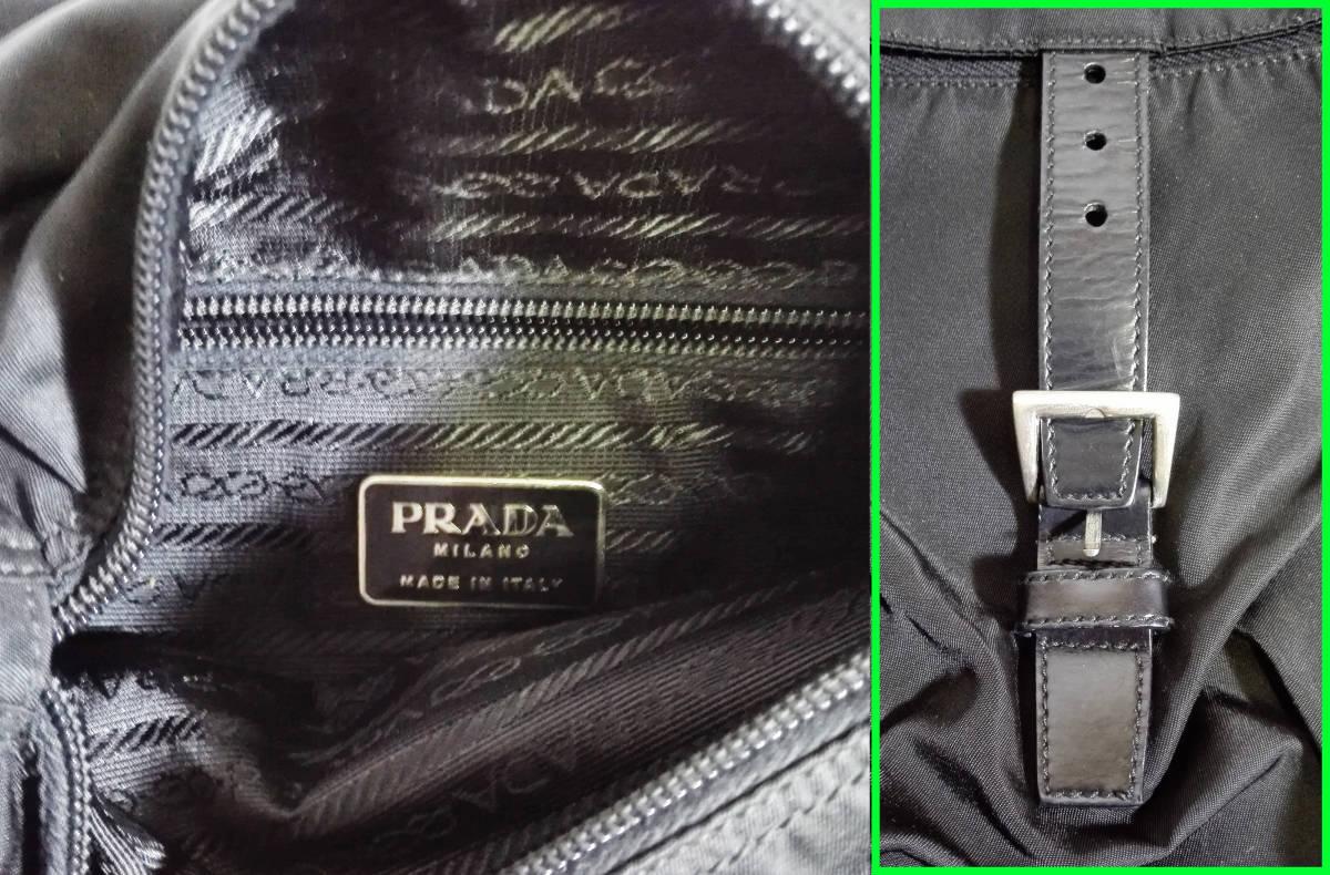 ■バッグ 財布 6点SET PRADA x2 Vivienne Westwood FENDI COACH x2 シリアル番号有など色々 ●同梱で安く送料を上げませう_画像5
