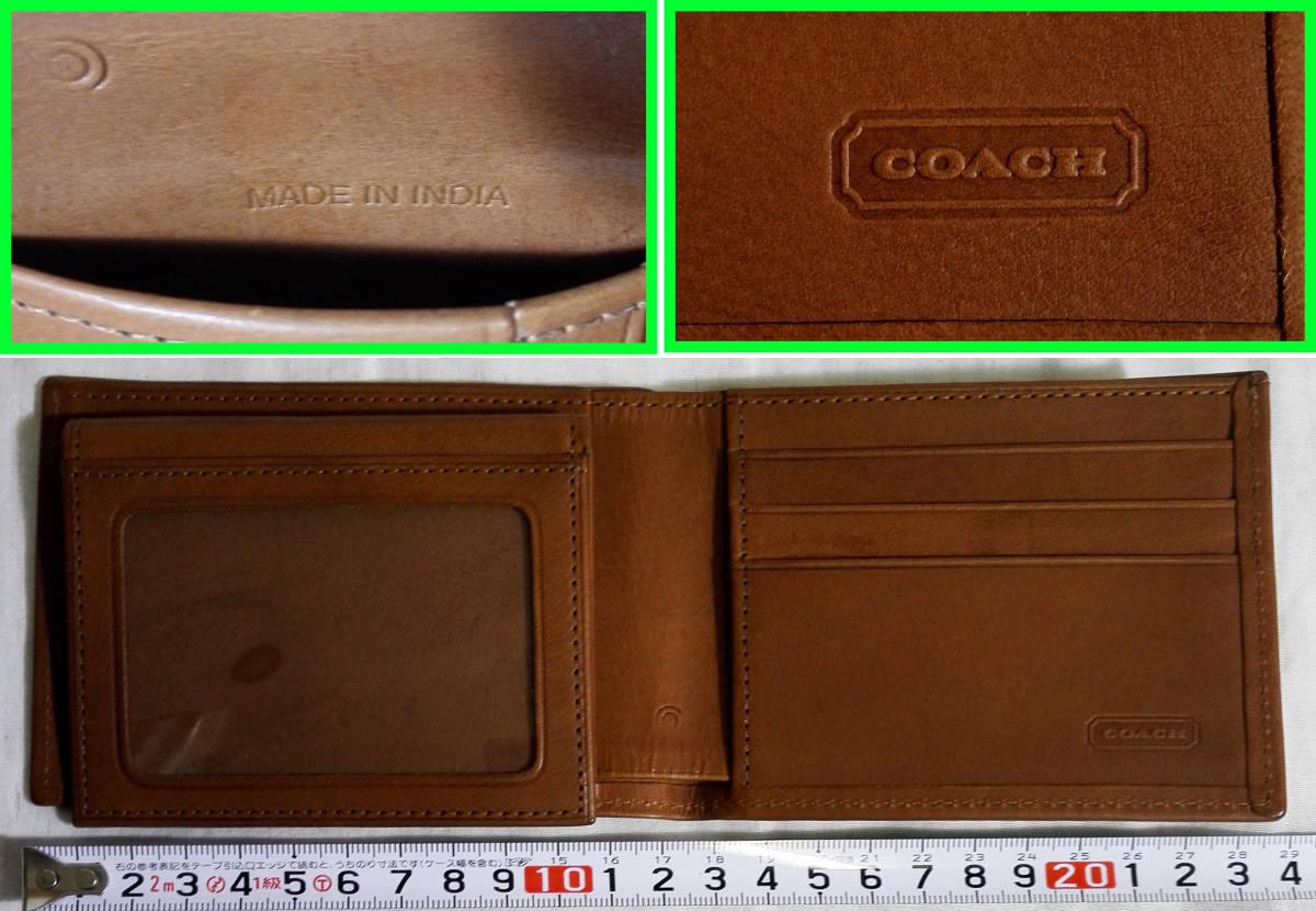 ■バッグ 財布 6点SET PRADA x2 Vivienne Westwood FENDI COACH x2 シリアル番号有など色々 ●同梱で安く送料を上げませう_画像9
