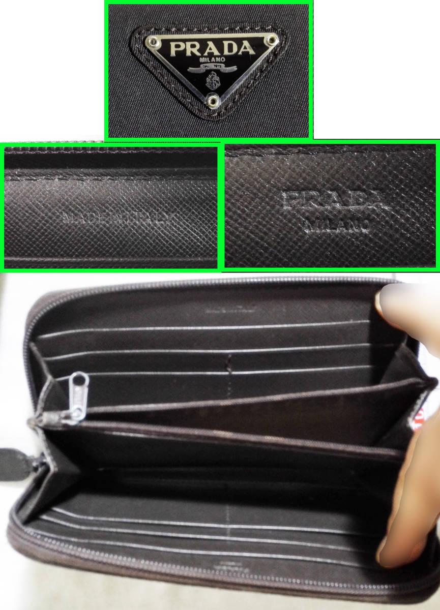 ■バッグ 財布 6点SET PRADA x2 Vivienne Westwood FENDI COACH x2 シリアル番号有など色々 ●同梱で安く送料を上げませう_画像3