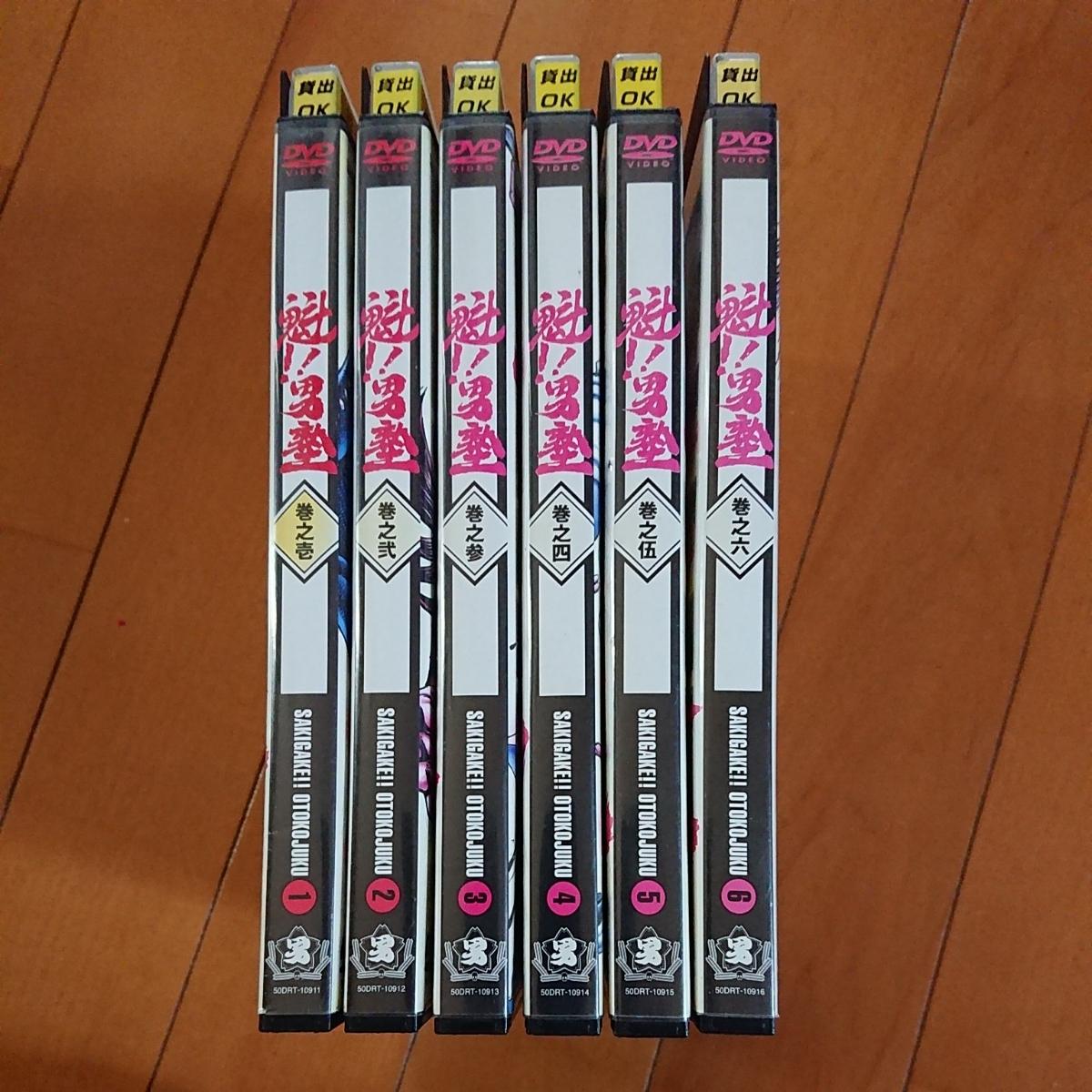 アニメ 魁!男塾 1巻~6巻 DVD レンタル落ち。