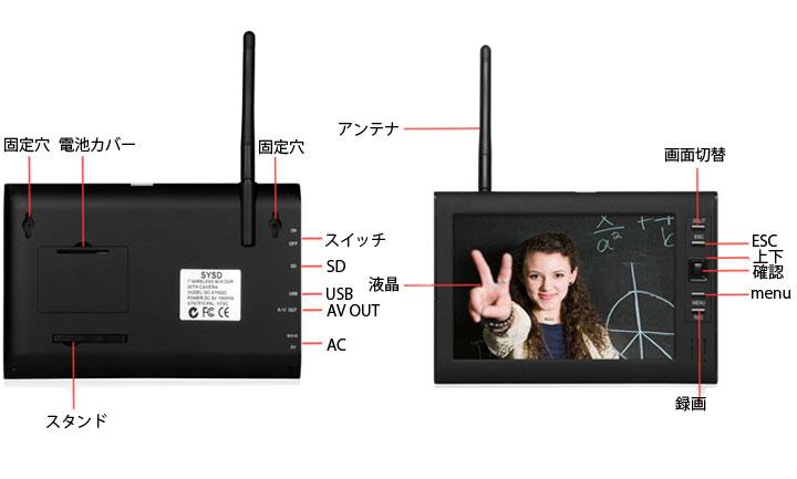 デジタルワイヤレス防犯カメラ 7インチモニター付き 防水カメラ SDカードに録画 そのまま液晶で再生可能 GW-W8071_画像5