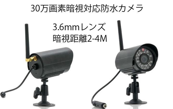 デジタルワイヤレス防犯カメラ 7インチモニター付き 防水カメラ SDカードに録画 そのまま液晶で再生可能 GW-W8071_画像4