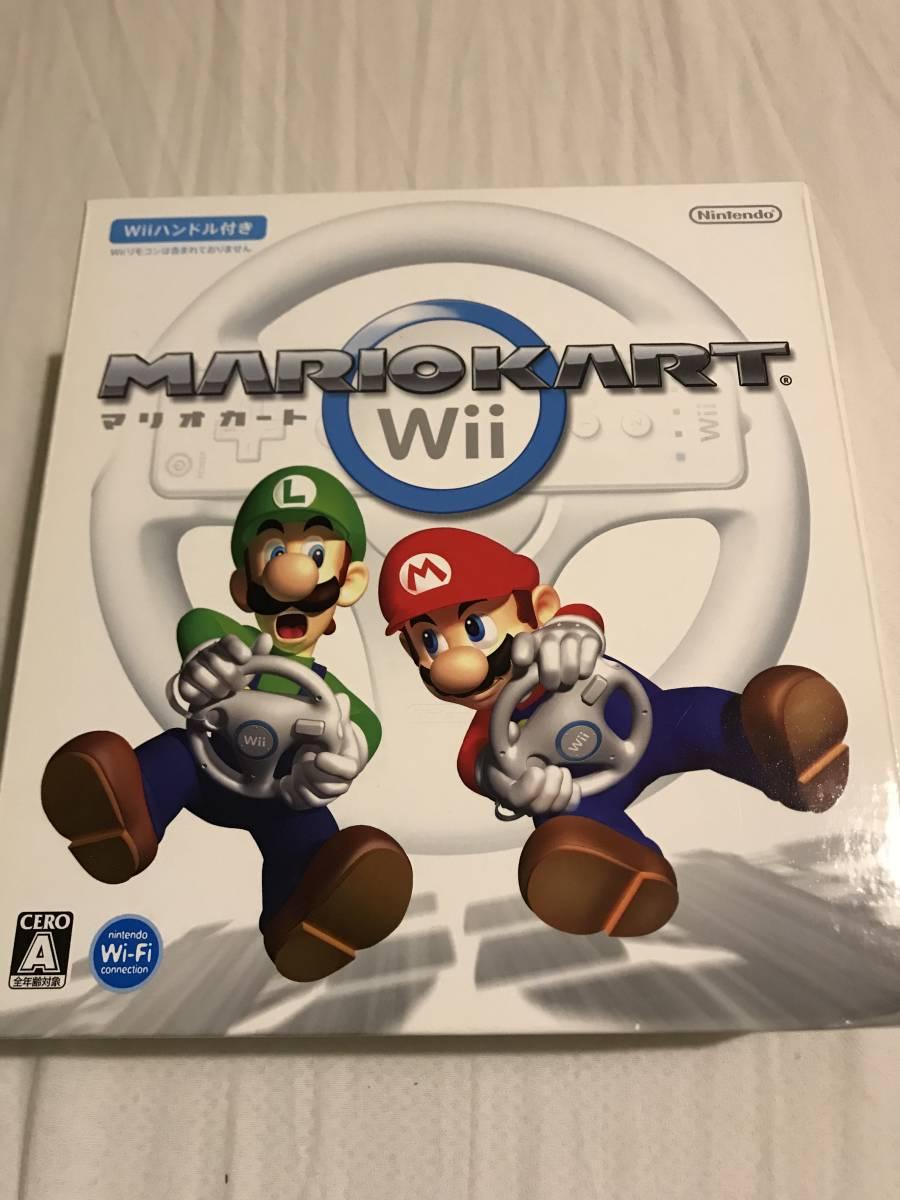 即納 新品 未使用 ◆ 任天堂 マリオカートWii (「Wiiハンドル」×1同梱) ◆ デットストック 新品 コンデション良好_画像1