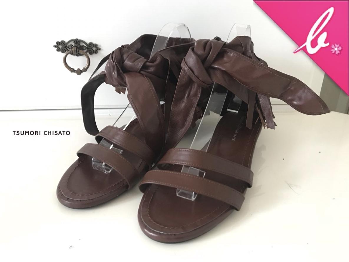 新品同 tsumori chisato WALK ツモリチサトウォーク フリンジリボン ぺたんこ靴 フラットシューズ サンダル 23.5cm 茶 ブラウン_画像1