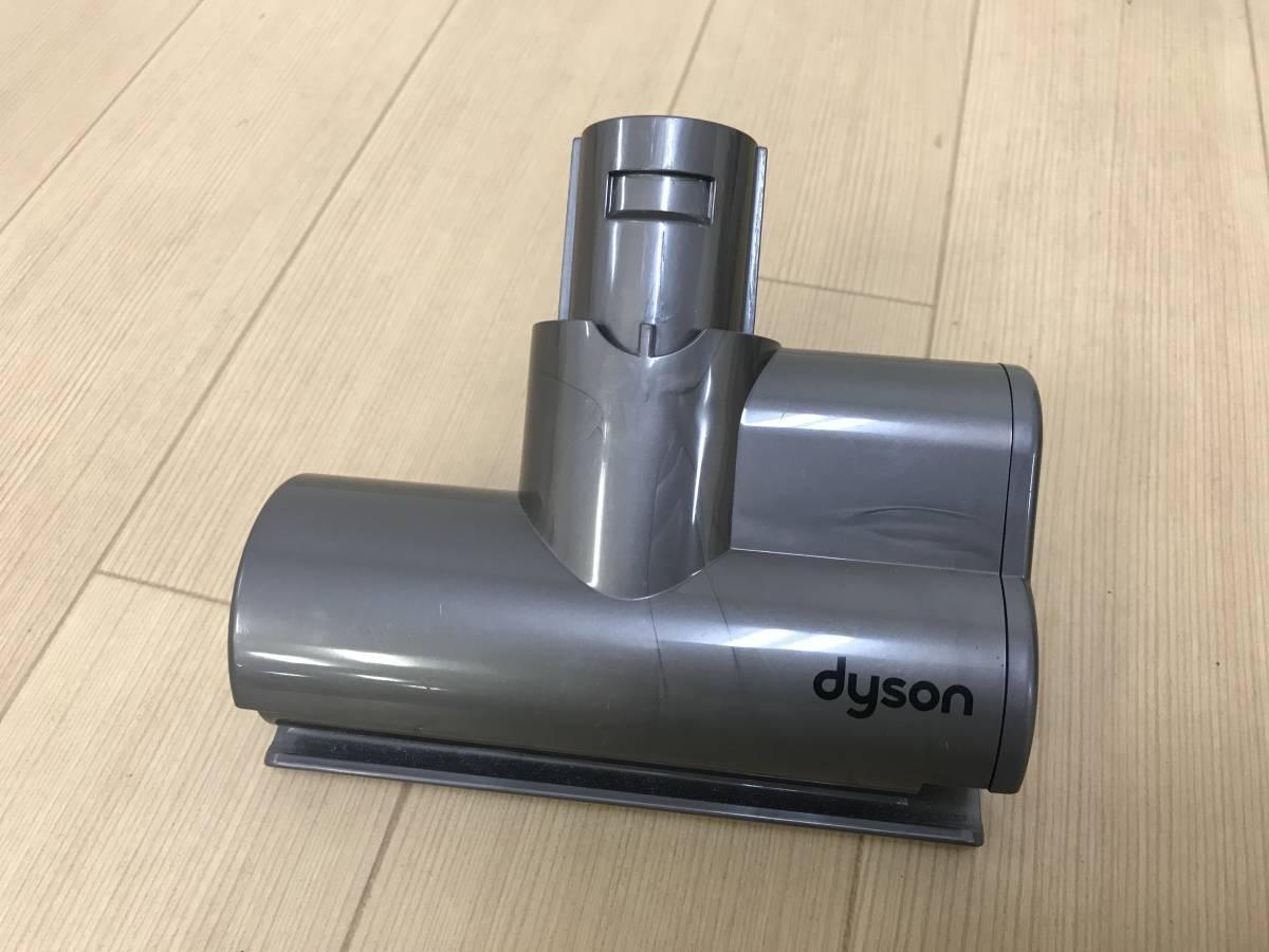 I41208【dyson ダイソン】v6 trigger コードレス掃除機 HH08◆現状品_画像9