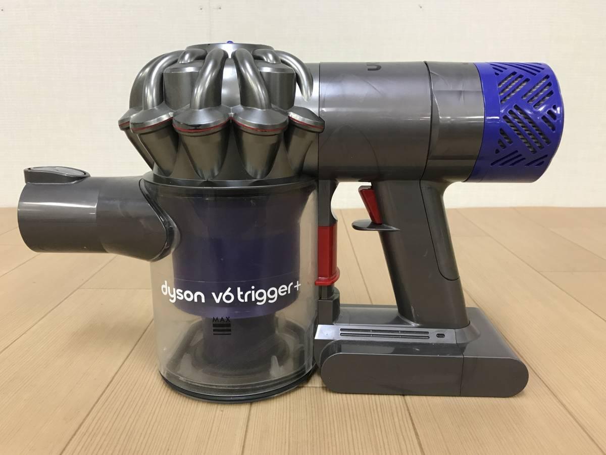 I41208【dyson ダイソン】v6 trigger コードレス掃除機 HH08◆現状品_画像3