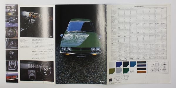 04X58 カタログ ISUZU いすゞ 117クーペ COUPE 1800XE 1800XG 1800XC 1800XT 1973年頃_画像3
