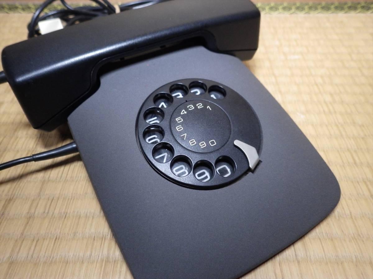 デザイン電話機 型番なし ダイヤル式 ISKRA イスクラ製? ETA80?_画像1