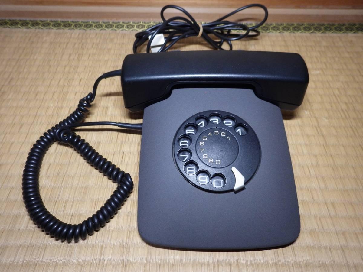 デザイン電話機 型番なし ダイヤル式 ISKRA イスクラ製? ETA80?_画像2