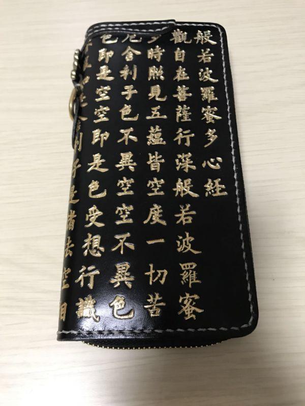 新品 最高の作★ 経文 栃木 レザー 最高の逸品メンズ本革 伝統工芸職人 手縫い ラウンド
