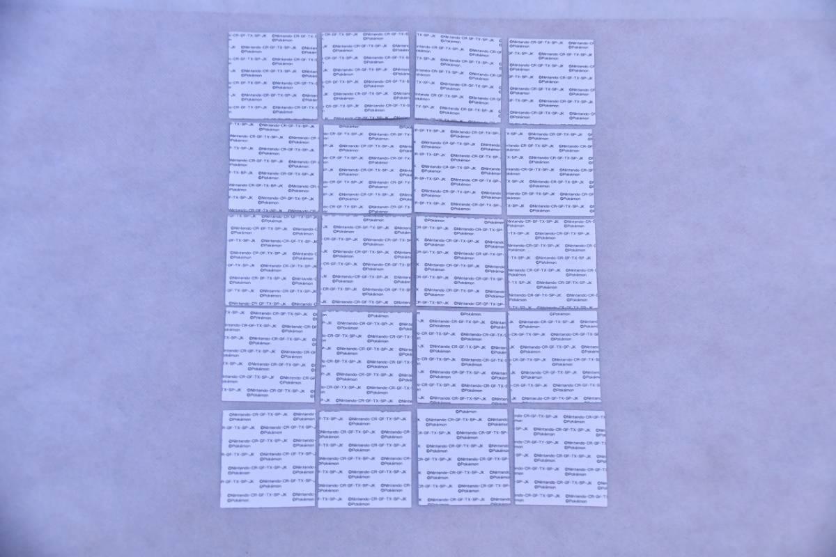 第一パン ポケモンデコキャラシール 89弾 10周年記念 ピカチュウ など 全20種 フルコンプ 即決_画像4
