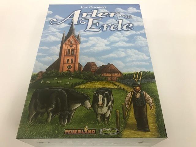 【ボードゲーム】アルルの丘 Arler Erde 日本語版 未開封