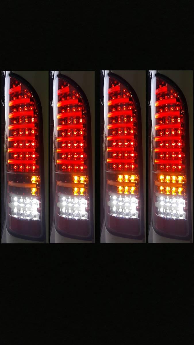 ハイエース 200系 テールライト 流れるウインカー 加工 動画あり シーケンシャル テールランプ