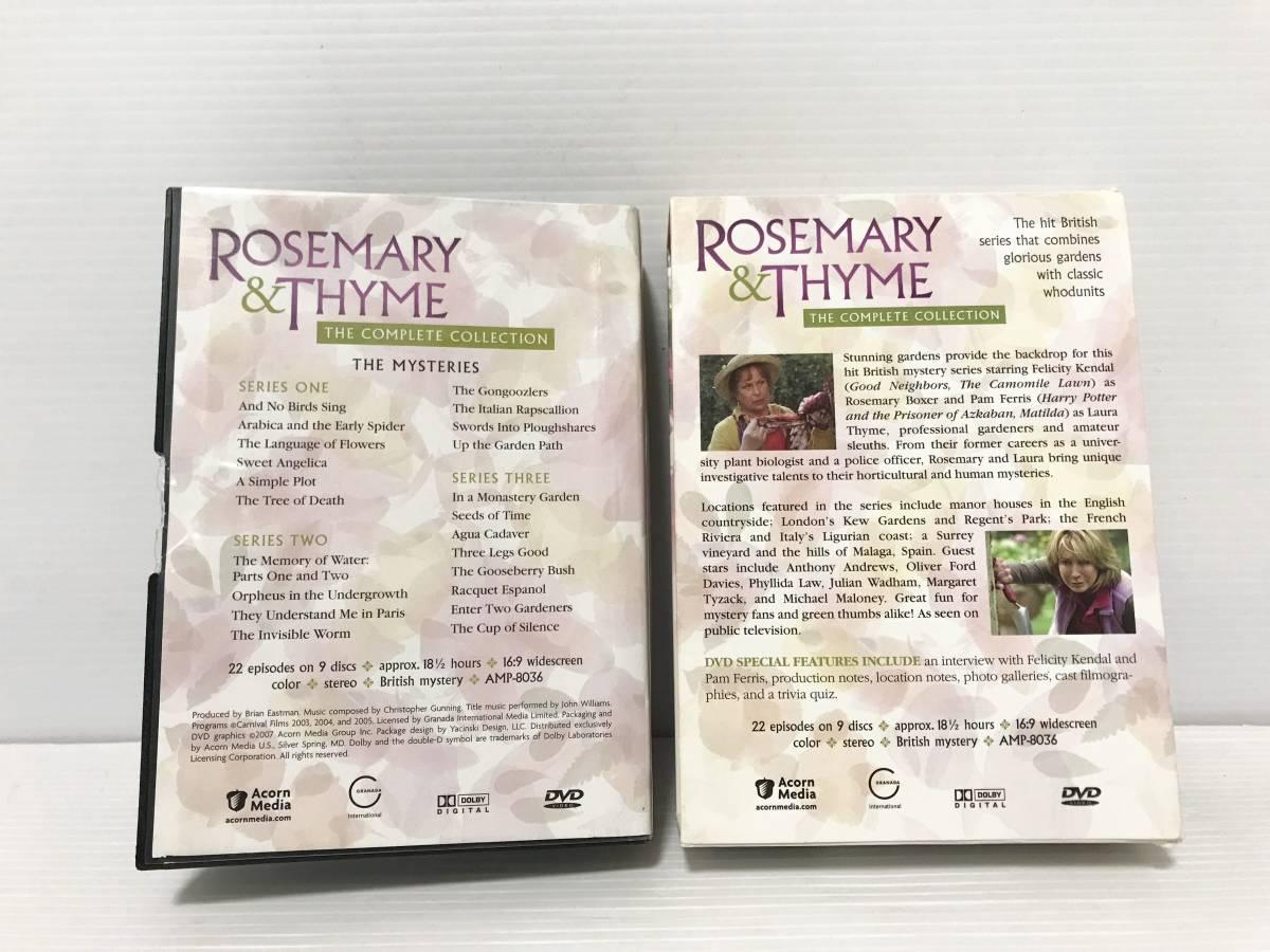 中古 Rosemary & Thyme Complete Series 海外ドラマ_画像7