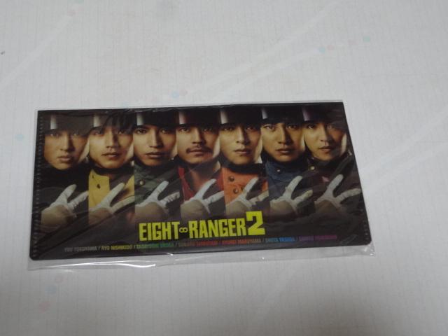 ◆未使用チケットケースエイトレンジャー2:関ジャニ∞◆100円スタート