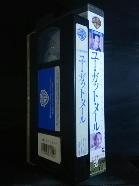 #YV-19000【VHS】ユー・ガット・メール 吹替 トム・ハンクス メグ・ライアン_画像3