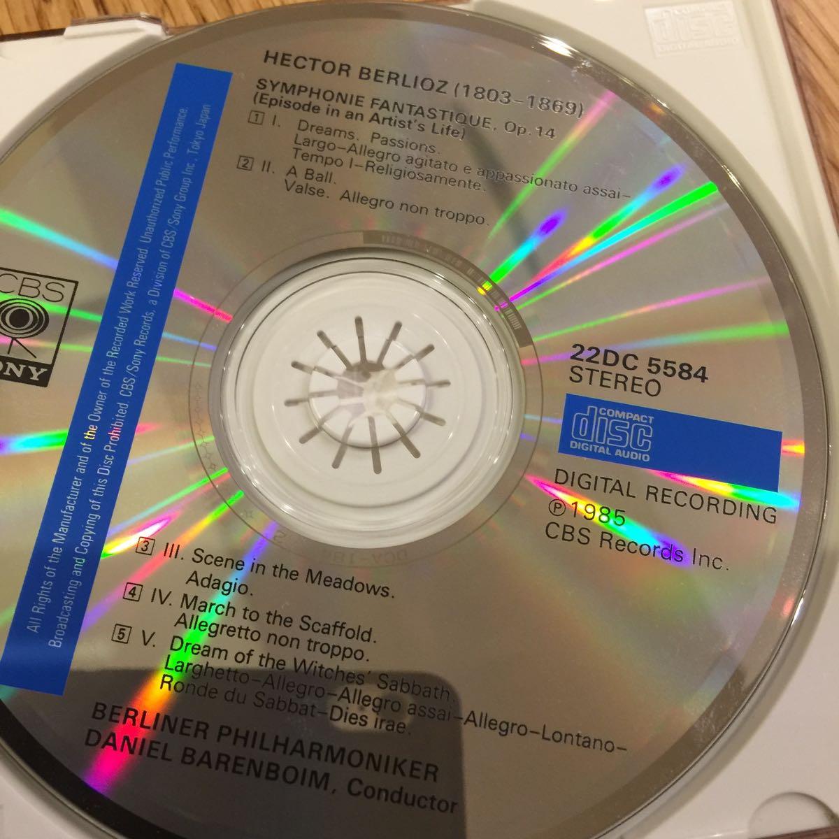 CD ベルリオーズ 交響曲 作品14a ダニエル・バレンボイム指揮 ベルリン・フィルハーモニー管弦楽団 BERLIOZ SYMPHONIES FANTASTIQUE_画像6