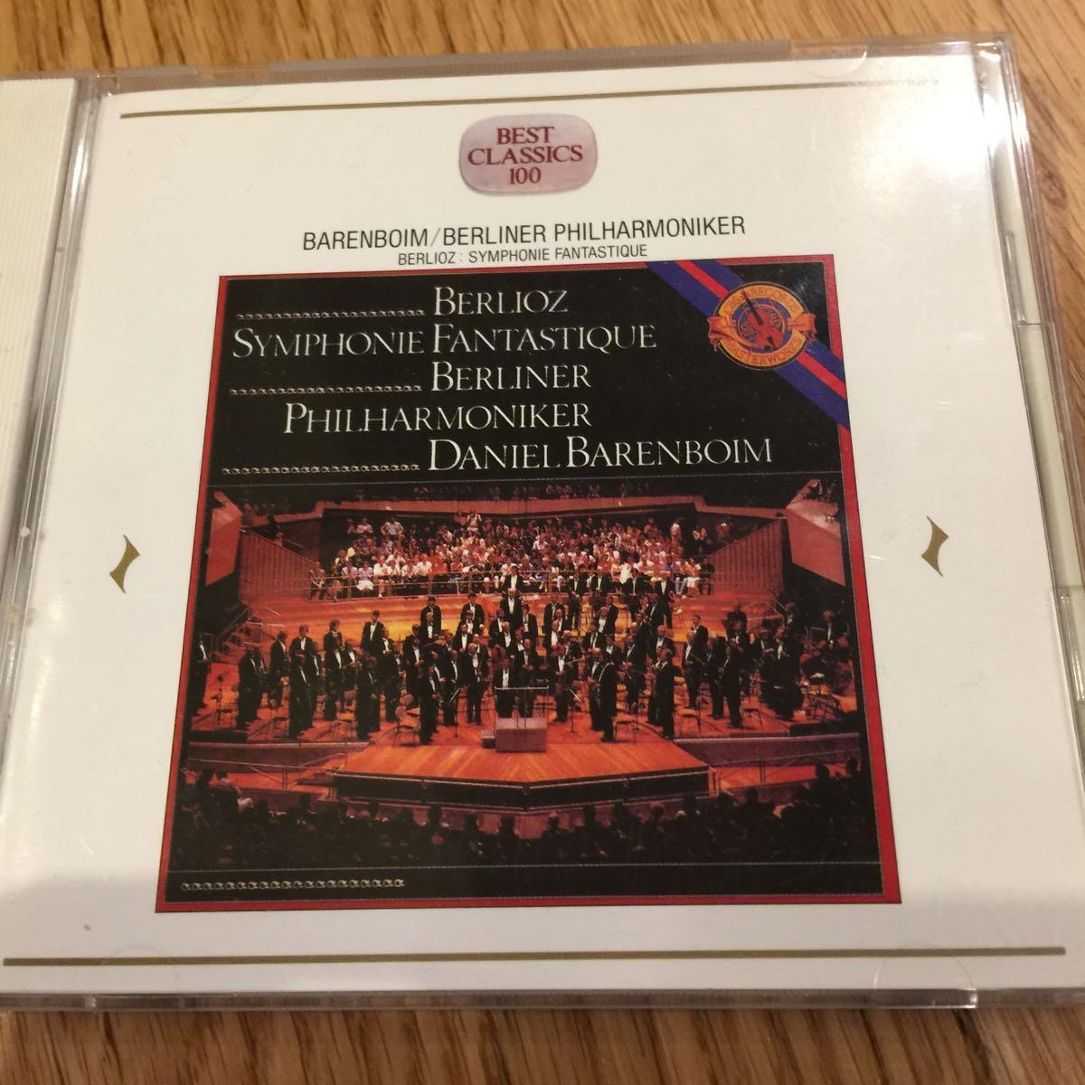 CD ベルリオーズ 交響曲 作品14a ダニエル・バレンボイム指揮 ベルリン・フィルハーモニー管弦楽団 BERLIOZ SYMPHONIES FANTASTIQUE_画像1