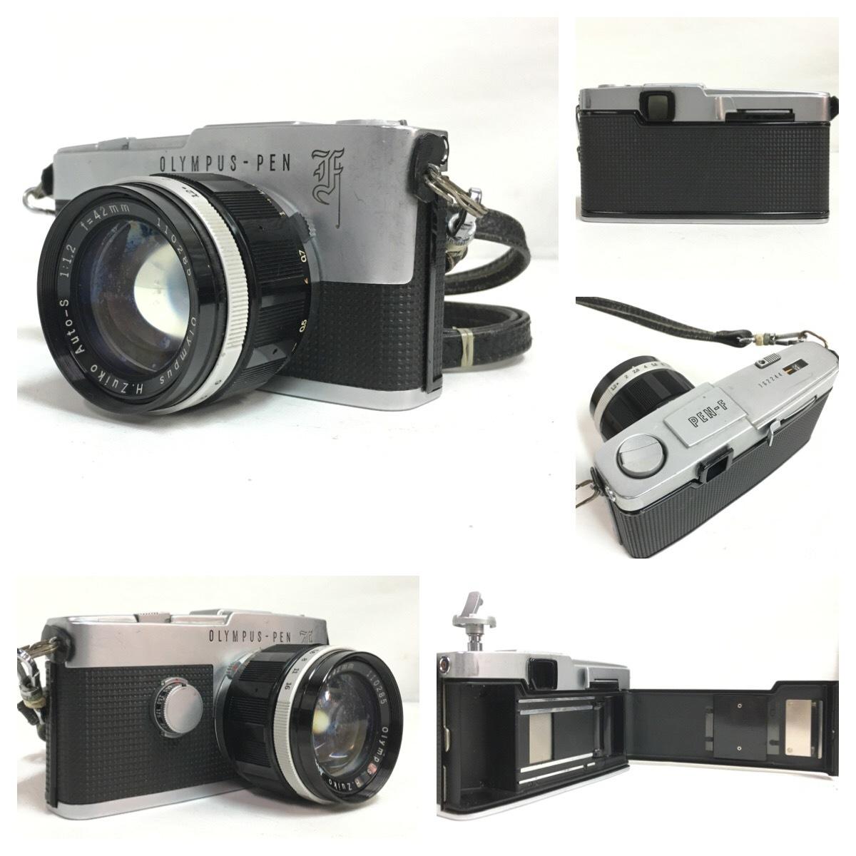 1円~ 動確OK!まとめて【OLYMPUS/日本製】フィルムカメラ PEN-F/PEN-FT レンズ 5本 他セット K18-0420-05_画像3