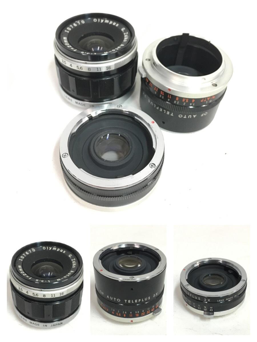 1円~ 動確OK!まとめて【OLYMPUS/日本製】フィルムカメラ PEN-F/PEN-FT レンズ 5本 他セット K18-0420-05_画像4
