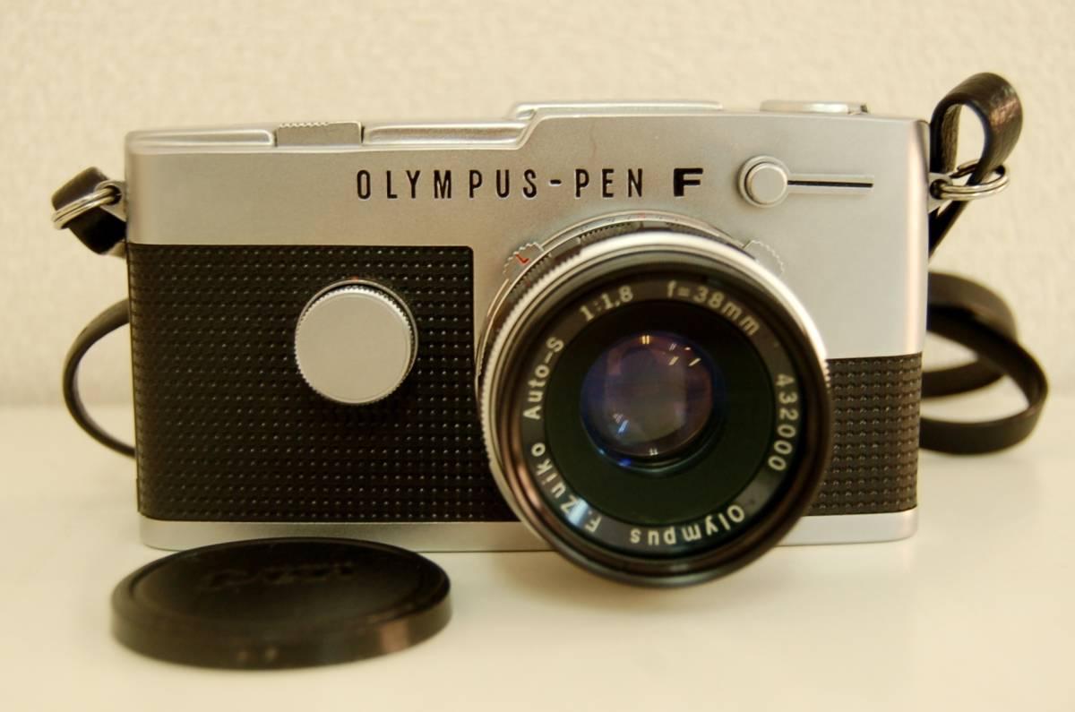 OLYMPUS オリンパス PEN-FT ペン ボディ F.Zuiko Auto-S 1:1.8 f=38mm レンズ 1円から