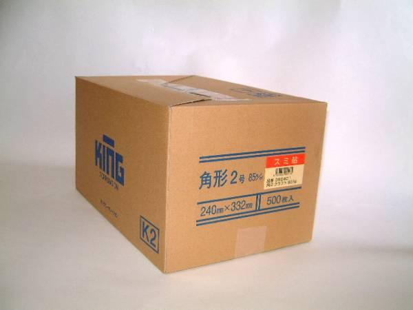 角2封筒《紙厚85g/m2 A4 クラフト 茶封筒 角形2号》500枚 クリックポスト クロネコDM便発送に 無地封筒 角型2号 A4サイズ対応 キング_画像3