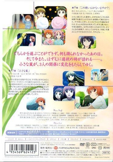 DVD『かしまし 全7巻セット(初回版)』