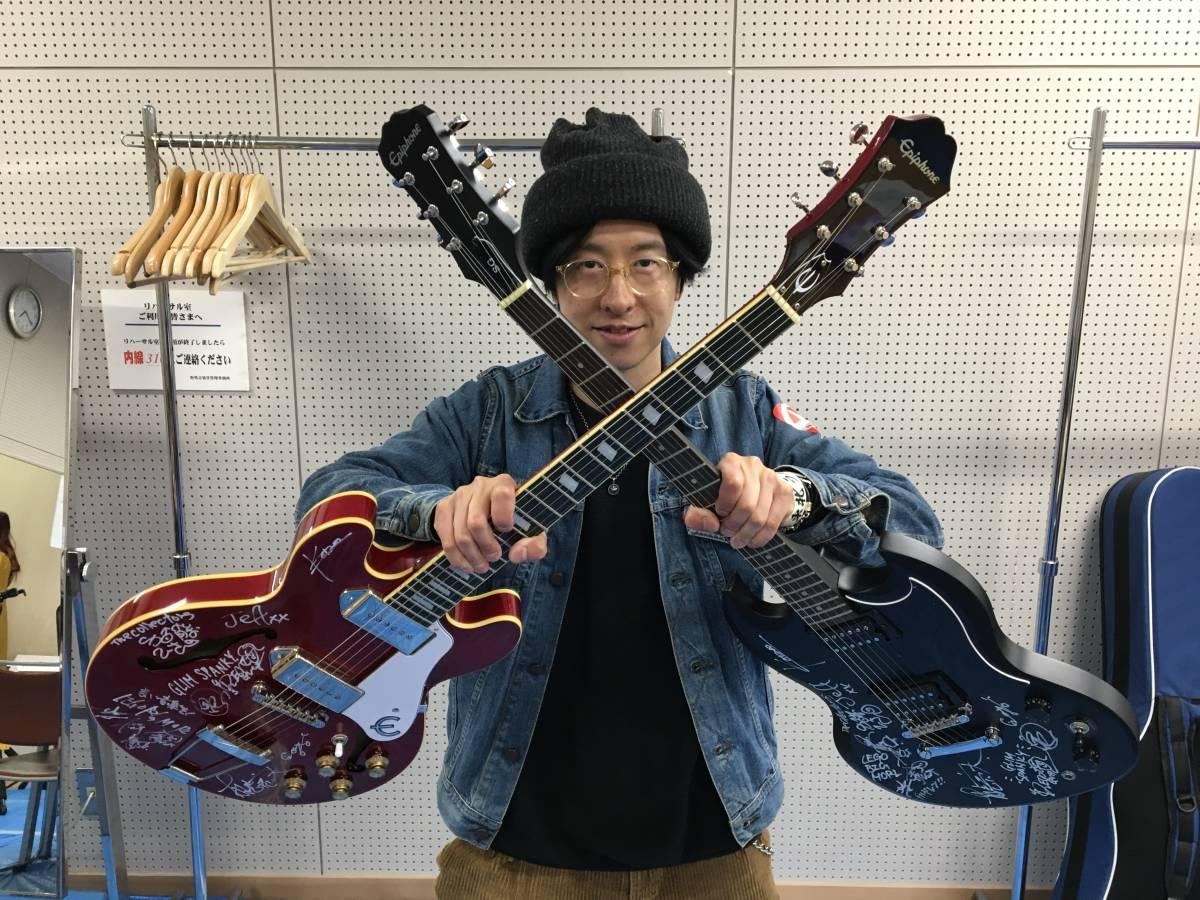 ROCKS FORCHILE 出演者全員のサイン入りギター(藤巻亮太、THE COLLECTORS、ホリエアツシ、GLIM SPANKY、LEGO BIG MORLなどのサイン入り)_画像4