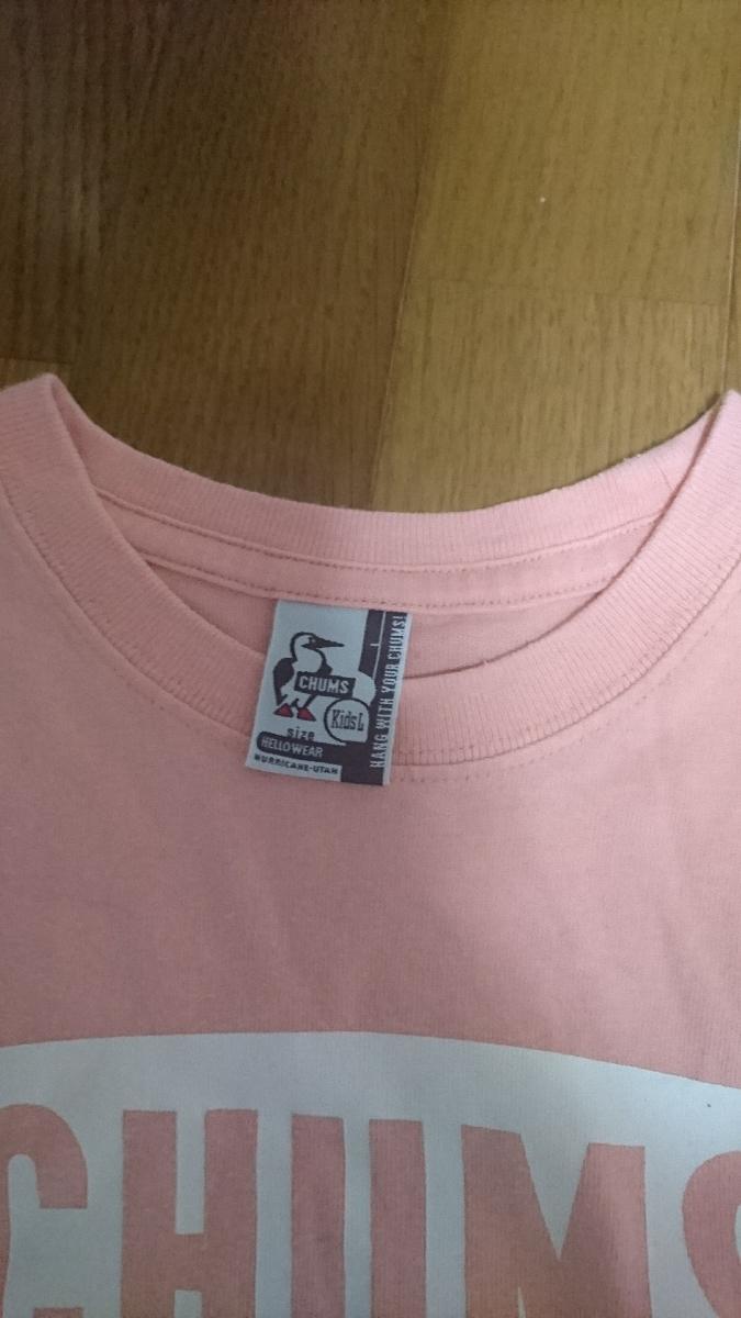 チャムスCHUMS Tシャツ 2枚セット 中古 120~130 _画像7