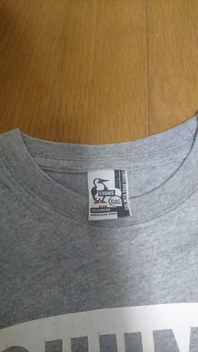 チャムスCHUMS Tシャツ 2枚セット 中古 120~130 _画像4
