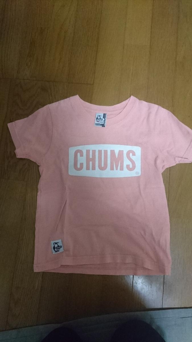 チャムスCHUMS Tシャツ 2枚セット 中古 120~130 _画像5